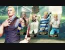 ストリートファイター5アーケード「コーディー」参戦PV Street Fighter V Arcade Editio