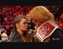 【WWE】RAW女子王座戦調印式【RAW 5.20】