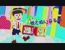 【MMDおそ松さん】カラピノで嘘とぬいぐるみ【子供時代の六つ子】