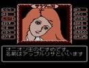 【低音な実況】救え!トマト姫  Part.7