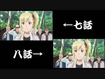 ヒナまつりOPED変化比較 by SOSO...