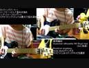 坂本真綾「clear」ギター弾いてみた。