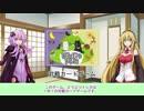 TCG風カードゲーム『どうぶつトレカ』ルール解説動画