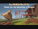 ダンボールの世界に憧れてCardLifeゆっくり実況プレイパート3