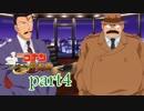【女性実況】バカだけど推理したっていいじゃない!!-part4-【名探偵コナン過去からの前奏曲】