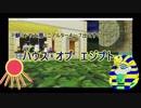 【MoE】エジネットファラオの罠動画ショッピング#2㏌ネオク高原
