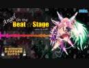 「第一回チュウニズム公募楽曲」 Angel On the Beat☆Stage / EnFr