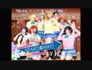 【ラブライブ!】START:DASH!!踊ってみた【nonalea*】 thumbnail