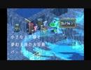 【ポポローグ】小さな王子様と夢幻王国の大冒険 Part.21【実況】
