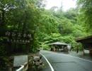 第77位:【ゆっくり】徒歩で日本一周part315【鹿児島→屋久島】 thumbnail