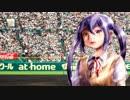 神の子たちと名将 桜が丘女子野球部物語##最終回 パワプロ2016栄冠ナイン