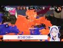 【スプラトゥーン2】初のフェスマッチにバケツで参戦!!謎のステージ「ミステリーゾーン」登場!?(前編)