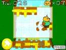 パズルピースで道作り 「ジグソーブリッジ」 | フリーゲーム実況プレイ #104