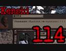 【Kenshi・βテスト実験版:0.98.29】KAMOtan卿の冒険Part114 最強ヤギ育成編【夜のお兄ちゃん実況】