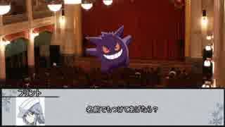 【シノビガミ】獣の心 第四話【実卓リプレイ】