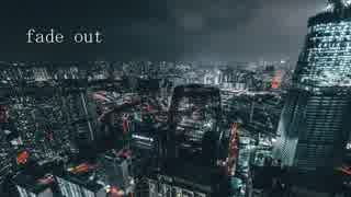 fade out / 初音ミク