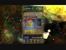 【星のドラゴンクエスト】(209連分!+1回)ドラクエの日!ルビス・黄金竜ふくびき!前半【星ドラ】