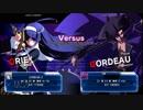 【UNIELst】アンダーナイトインヴァース対戦動画7【オリエ】