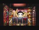 A+ART&A-SLOT偽物語 BGM 【かれんタイム】10分耐久ver.