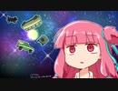 【PUBG】茜ちゃんは生き残りたい21【あいのり編】 thumbnail