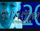 【カネコ】 ザ・ノンフィクション 【season20】