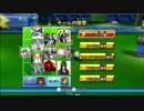 【イナズマイレブンGOストライカーズ2013実況プレイ】蘇った超次元サッカー! part32