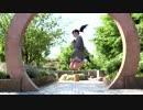 【芦葉さわ】ラブチーノ 踊ってみた【ピント迷子】