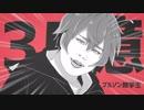 第31位:【大盛り合唱】惑星ループ【ほぼネタ】 thumbnail