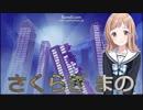 【ハートフル彼氏】幼馴染はカワラバト!【ウソm@s】 thumbnail