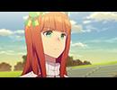 ウマ娘 プリティーダービー 第10R  「何度負けても」 thumbnail