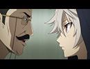 奴隷区 The Animation 第7話「隷属 -reizoku-」