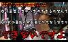 パチスロ これはゾンビですか イースなど実戦【パチノフ裏方の挑戦vol.3...