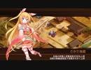 【城プロRE】推し娘4人と行く!名城番付 高取城のとある一日(難しい) thumbnail