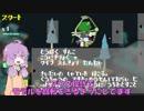 【自作ゲーム】茜ちゃんがタワーディフェンスゲームつくるで! Part8【Unity】