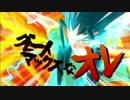 【イナズマイレブンGOストライカーズ2013実況プレイ】蘇った超次元サッカー! part33