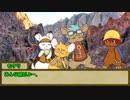 【ウタカゼ】悪意を守りし者たちPart4【ゆっくりTRPG】