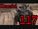 【Kenshi・βテスト実験版:0.98.29】KAMOtan卿の冒険Part117 最強ヤギ育成編【夜のお兄ちゃん実況】