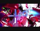【公式PV】ガンダムオンライン アップデートLa+ UC