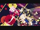 【MMDVtuber】田中ヒメと鈴木ヒナで「撫子色ハート」1080P