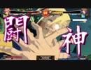 【GGXrdRev2】アザミ梅喧の ギルティ対戦動画 その44 闘神スレイヤー