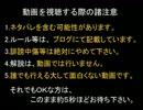 【DQX】ドラマサ10のコインボス縛りプレイ動画・第2弾 ~僧侶 VS グラコス~