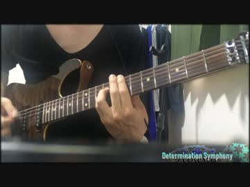 bang dream determination symphony 弾いてみた roselia by ふるた
