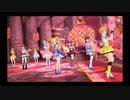 【ミリシタMV】Princess be Ambitious!! 13人ライブSSR衣装