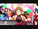 【デレステ】 パーティー衣装でHappy New Yeah! 【ブライダル早苗】