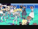 【MMD艦これ】アメリ艦+α14名で踊ってみた。極楽浄土