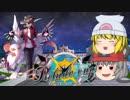 【ポケモンUSM】悪の軌跡Ⅲ~プレリュードカップ~【悪統一】part5 VS Zoma