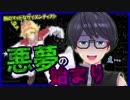 【コラボ決定!?】噂の男性バーチャルYouTuberの動画を見よう!