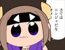 【UTAUカバー】Japanese Ninja No.1【黒丑ミキ】