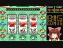 ゲームコーナー神社☆.RSE