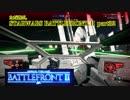 【声あり】ただ遊ぶ。STAR WARS・BATTLEFRONT.Ⅱ【マルチプレイ】part32